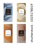 luxury packaging design set... | Shutterstock .eps vector #1025178019