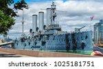 russia  saint petersburg   june ...   Shutterstock . vector #1025181751