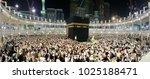 makkah  mecca   saudi arabia  ... | Shutterstock . vector #1025188471