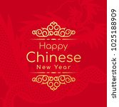gold happy chinese new year...   Shutterstock .eps vector #1025188909