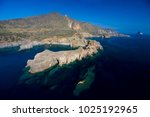 Small photo of an aerial view of Panarea, Aeolian Island, Sicily, Italy, Europe