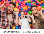image of emotional little child ...   Shutterstock . vector #1025193571