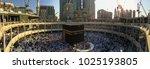 makkah  mecca   saudi arabia  ... | Shutterstock . vector #1025193805