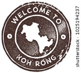 koh rong map vintage brown... | Shutterstock .eps vector #1025194237
