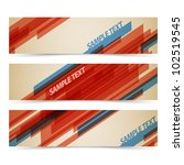 Set of retro horizontal banners - with stripes and place for your text - stock vector
