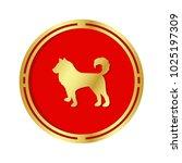 dog logo vector. chinese new...
