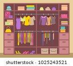 huge  upboard with varied... | Shutterstock .eps vector #1025243521