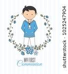 my first communion boy. boy... | Shutterstock .eps vector #1025247904