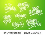 lettering set for natural... | Shutterstock .eps vector #1025266414