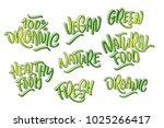 lettering set for natural... | Shutterstock .eps vector #1025266417