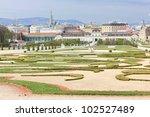 Garden in the Belvedere castle - stock photo