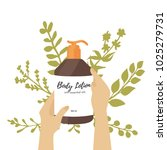 body lotion  hands holding a ... | Shutterstock .eps vector #1025279731