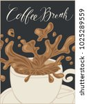 vector banner with a cup of... | Shutterstock .eps vector #1025289559