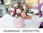Woman Florist Making A...