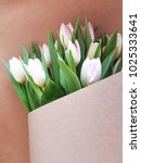 greeting card with tulips.... | Shutterstock . vector #1025333641