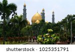depok  indonesia   february 11  ...   Shutterstock . vector #1025351791