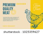 premium quality chicken.... | Shutterstock .eps vector #1025359627