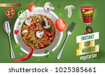 instant cup noodles vegetarian. ... | Shutterstock .eps vector #1025385661