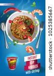 instant cup noodles with shrimp.... | Shutterstock .eps vector #1025385667
