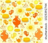 holiday shrovetide. russian... | Shutterstock . vector #1025392744