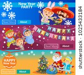 vector christmas carnival party ... | Shutterstock .eps vector #1025433184
