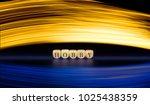 hobby word on wooden cubes....   Shutterstock . vector #1025438359