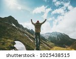 happy man raised hands standing ... | Shutterstock . vector #1025438515