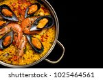 traditional rice in paella with ...   Shutterstock . vector #1025464561