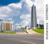 The Revolution Square In Havana ...