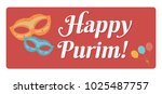 happy purim sticker  jewish... | Shutterstock .eps vector #1025487757