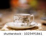 fine vintage porcelain cup and