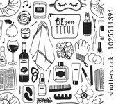 hand drawn relax seamless... | Shutterstock .eps vector #1025511391