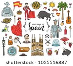 vector set with hand drawn... | Shutterstock .eps vector #1025516887