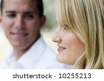 attractive man looking at his... | Shutterstock . vector #10255213