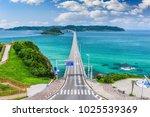 tsunoshima ohashi bridge in... | Shutterstock . vector #1025539369