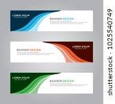 abstract modern banner... | Shutterstock .eps vector #1025540749