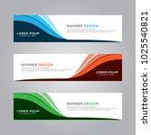 abstract modern banner... | Shutterstock .eps vector #1025540821