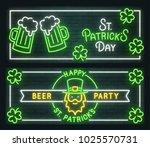 st. patrick's day neon sign.... | Shutterstock .eps vector #1025570731
