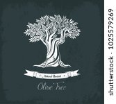 greece olive tree logo with... | Shutterstock .eps vector #1025579269