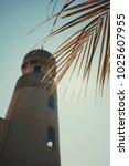 mosque  blue sky  muslim ... | Shutterstock . vector #1025607955