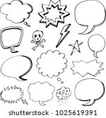 hand drawn cartoon speech...   Shutterstock .eps vector #1025619391