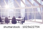 3d empty office chairs and... | Shutterstock . vector #1025622754