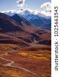 Small photo of Alaska Range in Denali National Park