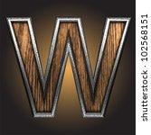 Wooden Figure Made In Vector
