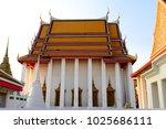 bangkok  thailand   january 29  ... | Shutterstock . vector #1025686111