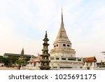bangkok  thailand   january 28  ... | Shutterstock . vector #1025691175