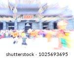 interesting religious activities | Shutterstock . vector #1025693695