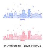 chisinau skyline  moldova. this ... | Shutterstock .eps vector #1025695921