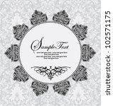 template frame design for... | Shutterstock .eps vector #102571175