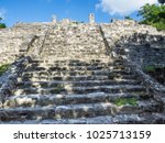 san miguelito ruins is located...   Shutterstock . vector #1025713159